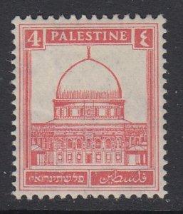 Palestine Sc 65, MHR