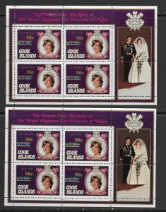 Cook Islands 739 S/S MNH x 2, vf. see desc. 2020 CV $44.00