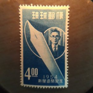 Ryukyu 30  1954  VF  NH