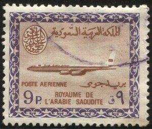SAUDI ARABIA 1965 Scott C41, Used, VF, 9p Jet Airplane