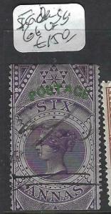 INDIA  (PP0704B)  QV 6A   SG 66   VFU