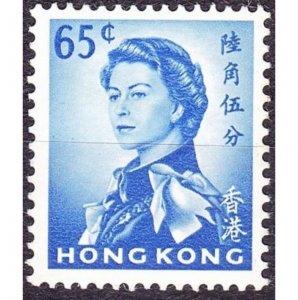 HONG KONG 1962 QEII 65c Ultramarine SG205 MH
