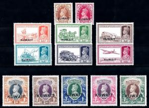 [68355] Kuwait 1939 KG VI Railway Mail Lorry 13 Values, OVP On India 1937 MLH