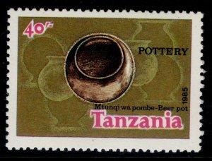 TANZANIA QEII SG443, 1985 40s beer pot, NH MINT.
