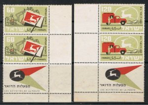 ISRAEL 1959 DECADE OF POSTAL SERVICES