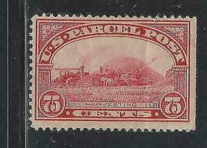 VEGAS - 1913 USA Parcel Post - Sc# Q11 - MNH, OG - Fine - Light Crease - (DC34)