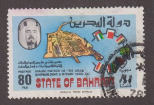 Bahrain 260 Arab Shipbuilding Yard 1977