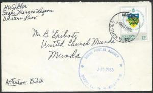 SOLOMON IS 1983 cover SEGHE POSTAL AGENCY cds. Local commercial...........12749