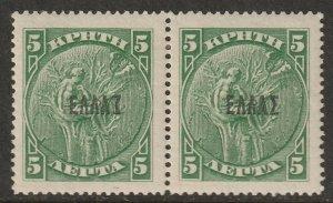 Crete 1908 Sc 87 var pair MLH* left with overprint variety