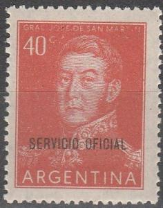 Argentina #O96 MNH F-VF (SU3907)
