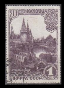 1947Russia(USSR)1147 used800 years of Moscow