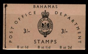SG SB2, COMPLETE BOOKLET, NH MINT. Cat £28. BAHAMAS.