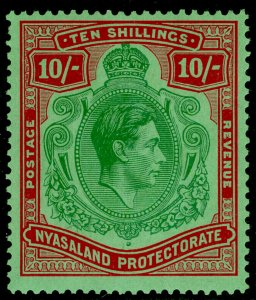 NYASALAND PROTECTORATE SG142a,10s grn&brwn-red,NH MINT.Cat £425. ORDINARY PAPER