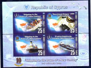 Cyprus Sc 939 1999 Cyprus Shipping Ships stamp sheet mint NH