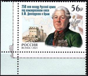 RUSSIA 2021-41 History War: Conquer of Crimea - 250. Dolgorukov. CORNER, MNH