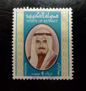 {BJ STAMPS} 763 Kuwait 4 Dinar high value  lightly cancelled 1978 sc $57.50