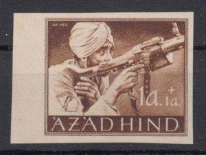 Germany Azad Hind Nationales Indien 1943 Mi# I B MNH (1119)