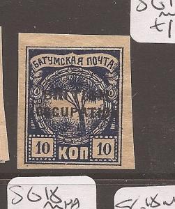 Batum British Occupation 1919 SG 12 MNH (4atr)
