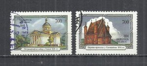 BELARUS 1994 - CHURCHES - CPL. SET  - POSTALLY USED