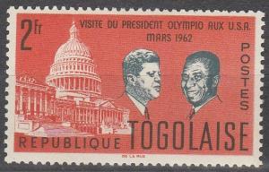 Togo #434  MNH F-VF (SU4766)