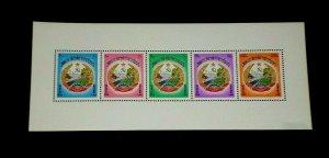 LAOS, #276a, 1976, COAT OF ARMS SOUV. SHEET MNH, NICE! LQQK!
