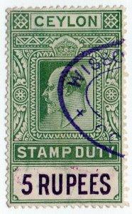 (I.B) Ceylon Revenue : Stamp Duty 5R