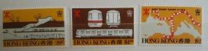 Hong Kong 1979 Mass Transit Railway MNH