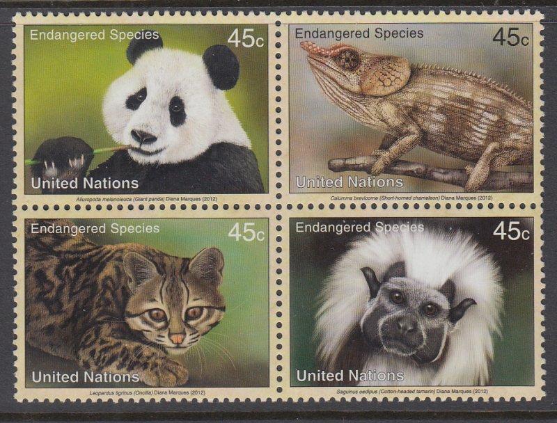 UN New York 1045a Animals MNH VF