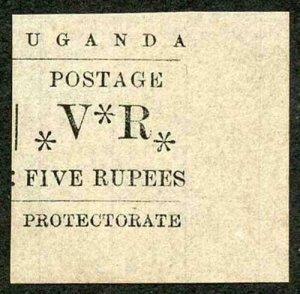 Uganda SG61 5r black lower right corner example Exceptional quality