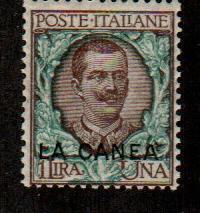 Italy Offices In Crete #12  Mint  Scott $75.00