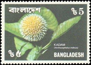 Bangladesh #139-144, Complete Set(6), 1978, Flowers, Never Hinged