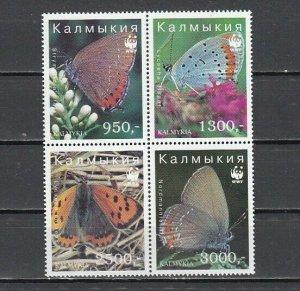 Kalmykia, 142-145. Russian Local. Butterflies sheet of 4.
