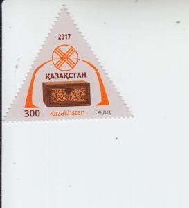 2017 Kazakhstan Traditional Yurt Decoration (Scott 835) mnh