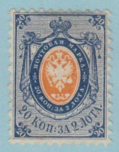 RUSSIA 9 MINT HINGED OG * NO FAULTS VERY FINE !