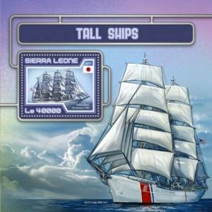 Sierra Leone  2017 Tall Ships on Stamp Souvenir Sheet Michel #8345 SRL17412b