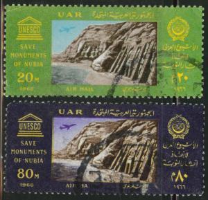 EGYPT Scott C108-9 used 1966 Airmail stamp set CV$1.40