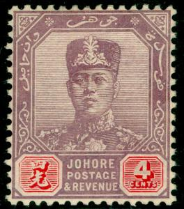 MALAYSIA - Straits Settlements SG81a, 4c dull purple & carmine, M MINT. Cat £20.