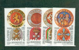 Bulgaria 4168-71 MNH CV $2.75 BIN $1.65