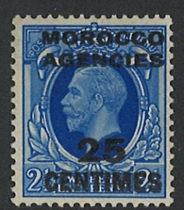 Great Britain - Morocco Scott 61 MLH!