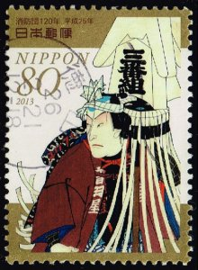 Japan #3621 Hikosaburo Bando; Used (4Stars)