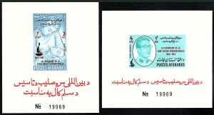 Afghanistan 662K/m Imp. S/S, MNH. Red Cross,cent.Nurse,patient;Crown Prince,1963
