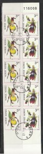 1990 Norway - Sc 973a - used VF - Complete Booklet - Orchids