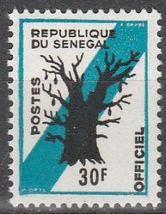 Senegal #O14 MNH  (S6245)