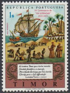 Timor 342 MNH - The Lusiads