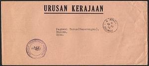 SARAWAK 1976 Official cover MUKAH  to Sibu................................76862W