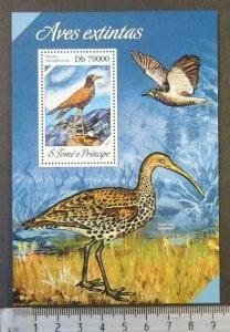 St Thomas 2013 extinct birds s/sheet mnh