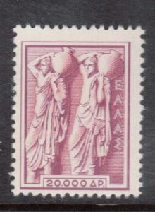 Greece #567 NH Mint