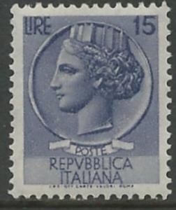 Italy # 678  Syracuse Coin - 15 lire  (1)  VF Unused