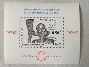 Congo DR 1967 Expo '67 Horn blower MS, MNH. Scott 600 CV $3.50