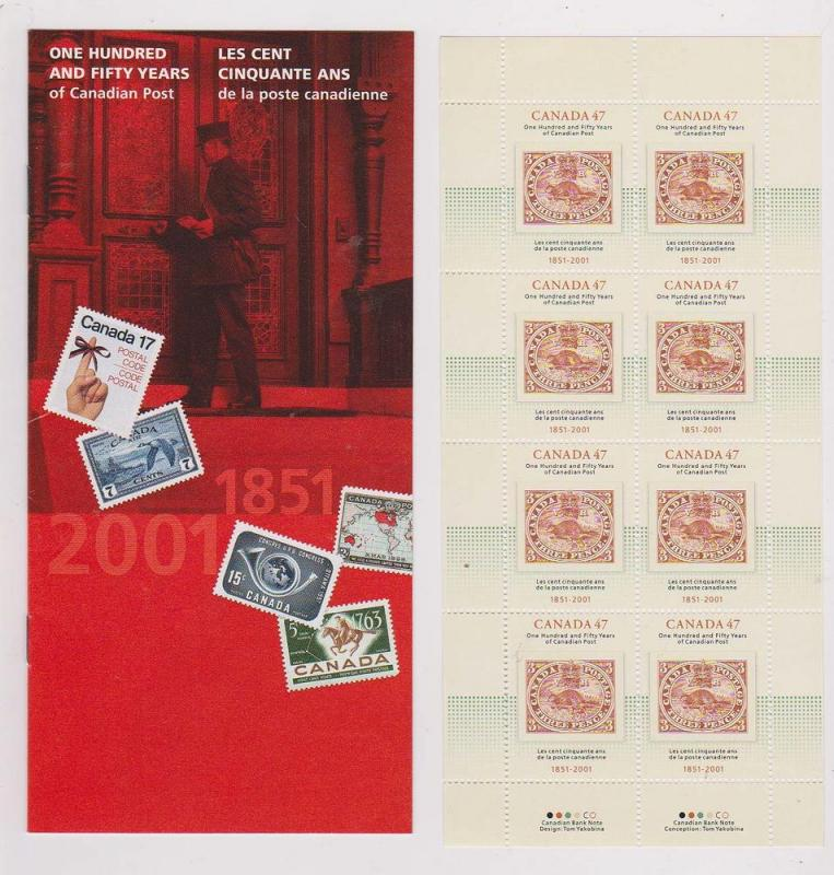 Canada - #1900, 1900i - 2001 150 Years of Canadian Post Pane